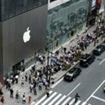 L'Apple Store di Tokyo da assistenza ai terremotati