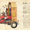 Luigi Serafini e il codex seraphinianus