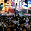 Quali sono i Social Networks in Cina?