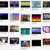 Una biblioteca di circa 2000 giochi MS-DOS da giocare on line.