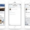 Come vendere prodotti su Facebook? Ecco la novità…