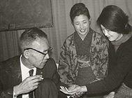 Ohsawa-George-Sakurawaza-Tokio-Japan-1966
