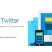 Trasforma i tuoi follower su Twitter in clienti paganti.
