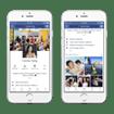 Come inserire un video come foto profilo di Facebook?